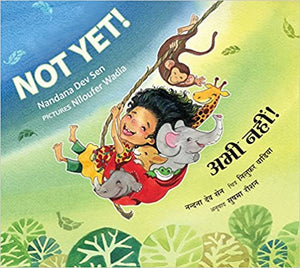 Tulika : Not Yet! / Abhi Nahi (Hindi & English) - Kool Skool The Bookstore