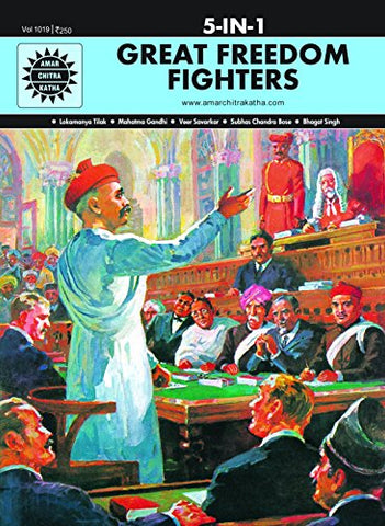 Great Freedom Fighters: 5 in 1 - Hardback