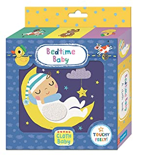 Bedtime Baby: A Cloth Book - Kool Skool The Bookstore