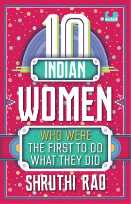 10 INDIAN WOMEN : WHO WERE THE FIRST TO DO WHAT THEY DID - Kool Skool The Bookstore