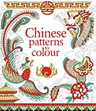 Chinese Patterns to Colour - Kool Skool The Bookstore