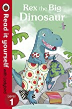 RIY 1 : Rex the Big Dinosaur - Kool Skool The Bookstore