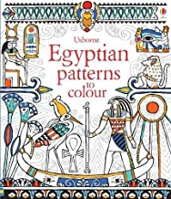 Egyptian Patterns to Colour - Kool Skool The Bookstore