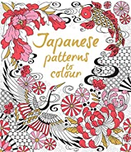 Japanese Patterns to Colour - Kool Skool The Bookstore