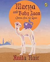 Stories from the Quran :  Muezza and Baby Jaan - Kool Skool The Bookstore