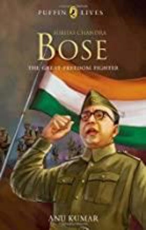Puffin Lives : Subhas Chandra Bose - Paperback - Kool Skool The Bookstore