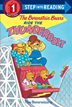 Step into Reading Step 1 : The Berenstain Bears Ride The Thunderbolt - Kool Skool The Bookstore