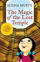 The Magic of the Lost Temple - Kool Skool The Bookstore