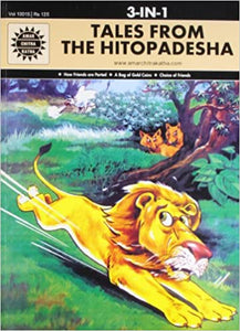 Amar Chitra Katha : TALES FROM THE HITOPADESHA 3 IN 1 - Kool Skool The Bookstore