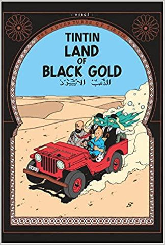 Adventures of Tintin : Land of Black Gold - Kool Skool The Bookstore