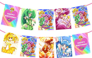 Glitter Force Birthday Banner