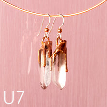 Load image into Gallery viewer, Clear Quartz Dangle Earrings - Awaken