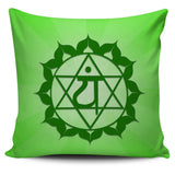"Pillow - Green ""Heart"" Chakra Pillowcase Set(2 Of 7)!"