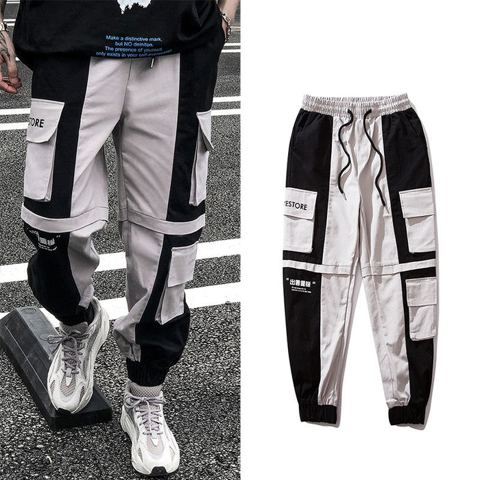 Japanese trendy men's color matching loose hip-hop feet harem pants