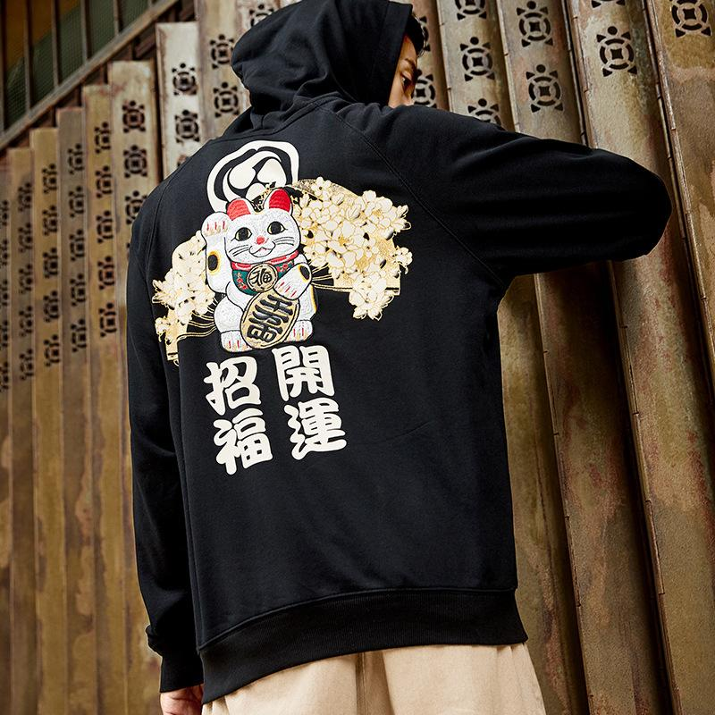 Tide Brand Autumn And Winter National Tide Sweater Jacket Embroidery Hip Hop Loose Hoodie