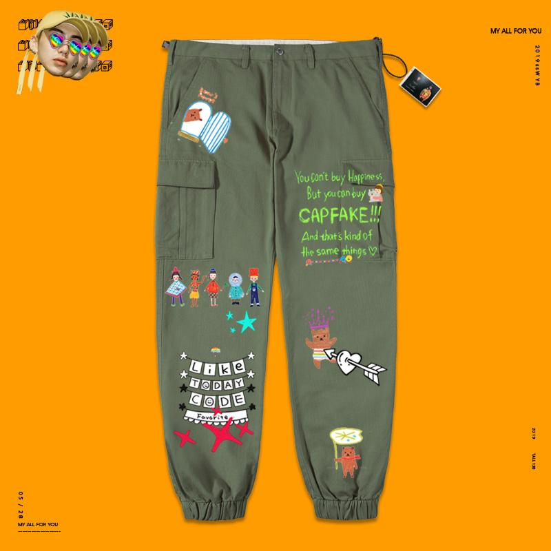 Retro High street hip-hop oid school 90s pants