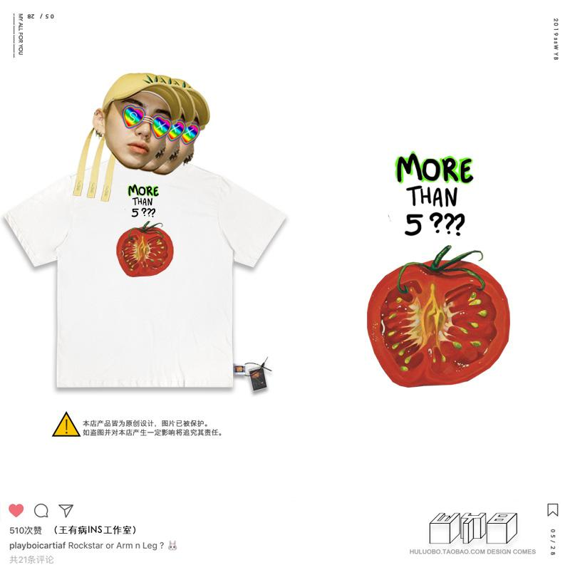 Retro T-shirt Aesthetics Tomato Fruit Color