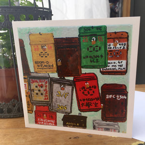 "Greetings Cards ""Mailboxes"""
