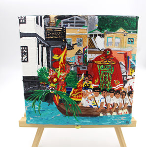"Acrylic Painting ""Dragon Boat Race"""