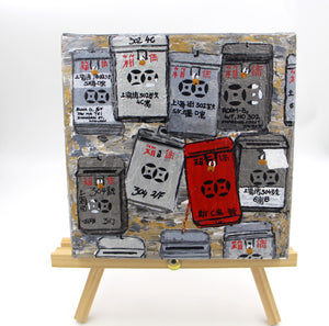 "Acrylic Painting ""Mailboxes"""