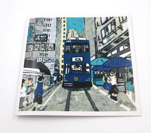 "Load image into Gallery viewer, Greetings Cards ""Hong Kong Trams road """