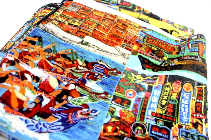 Hong Kong Memories - Beach Towel