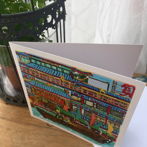 "Greetings Cards ""Jumbo floating restaurant"""