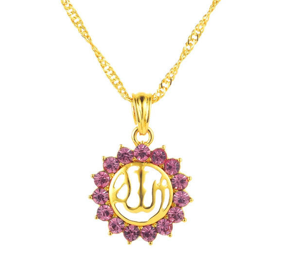 Mini Allah Necklace
