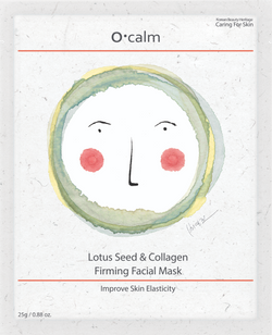 O•Calm Lotus Seed & Collagen Face Mask