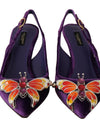 Purple Velvet Crystal Butterfly Heels