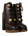 Brown Leather DG Logo Ankle Boots