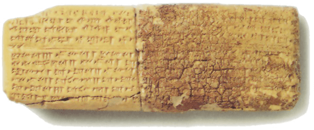 "The four-line Akkadian inscription above the double line on this unusual tablet appears to be a hymn  J. Maxwell Miller, ""Syria: Land of Civilizations,"" Near Eastern Archaeology 64, no. 1–4 (2001): 127."