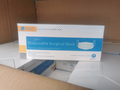 IIR Type 2 Disposable Mask Box of 50