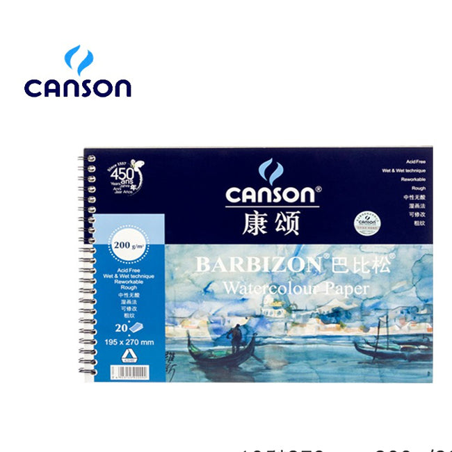 High Quality Canson Barbizon Watercolor Paper Artist Grade A4 Size 270x195mm 200gsm ON HAND
