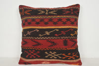 Red Kilim Cushion A00612 24x24 Pastel Professional Hotel Art