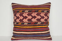 Kilim Floor Cushion UK A00728 Burlap pillows Cottage pillowcase 24x24