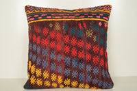 Kilim Bench Cushion A00832 Ethnic Wholesale Economic