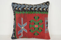 Buy Turkish Rug Pillow A00544 24x24 Neutral Cotton Vintage Soft
