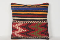 Antique Kilim Pillow Covers D00282 16x16 Mexican Coastal Couch