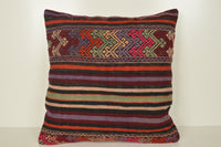 Kilim Pillows Com A00852 Artwork Inexpensive Rustic Woven