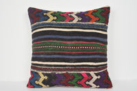 Turkish Floor Pillow A00653 24x24 Livingroom Decorative Textile