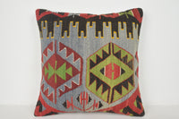 Kilim Couch Cushion A00353 24x24 Strong Accessory Cool Furnishing