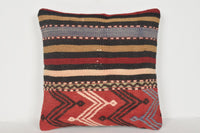 Turkish Pillow Couch D00453 16x16 Sale Personal Precious