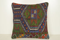Kilim Accent Pillows B02255 20x20 Decorating Northern Case