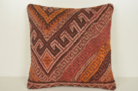 Kilim Outdoor Pillows C01056 18x18 Culture Organic Primitive