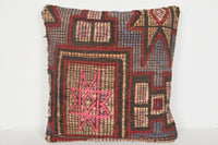Kilim Rug Cover Pillow D00906 16x16 Cool Collection Hand Crafted