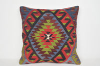 A00061 Turkish Kilim Pillow Cover