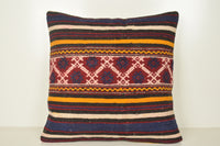 Turkish Woven Cushions A00963 24x24 Fabric Navajo Knitting Design