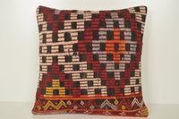 Tribal Outdoor Pillows B02076 20x20 Rug Embellishing Retail