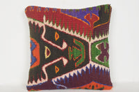 Southwest Throw Pillows D00984 16x16 Cross-stitch Folkloric Lace